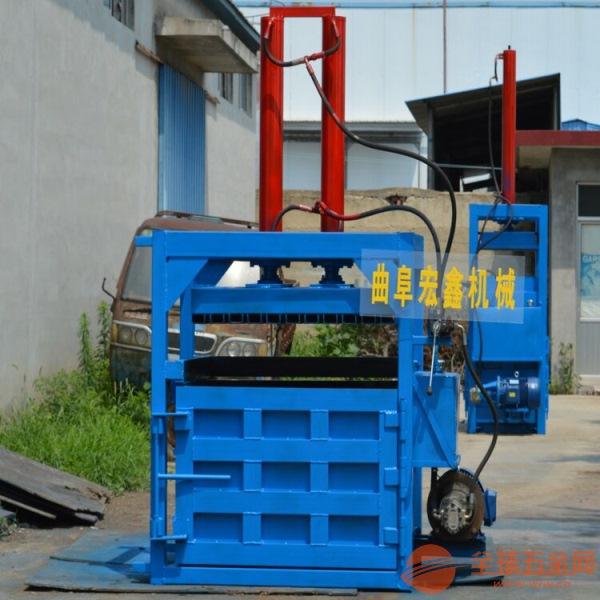 30吨立式废纸压缩机 金属下脚料压块机