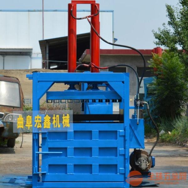 油漆桶压扁机 80T废纸箱打包机 立式废纸箱打包机