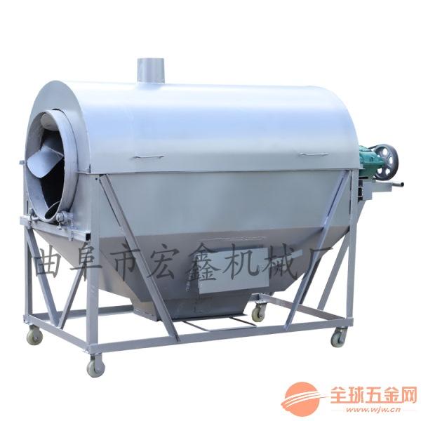 炒干货机器 瓜子花生干货机器 芝麻菜籽炒货机