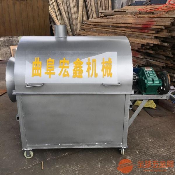 供应小型烧煤柴花生炒货机