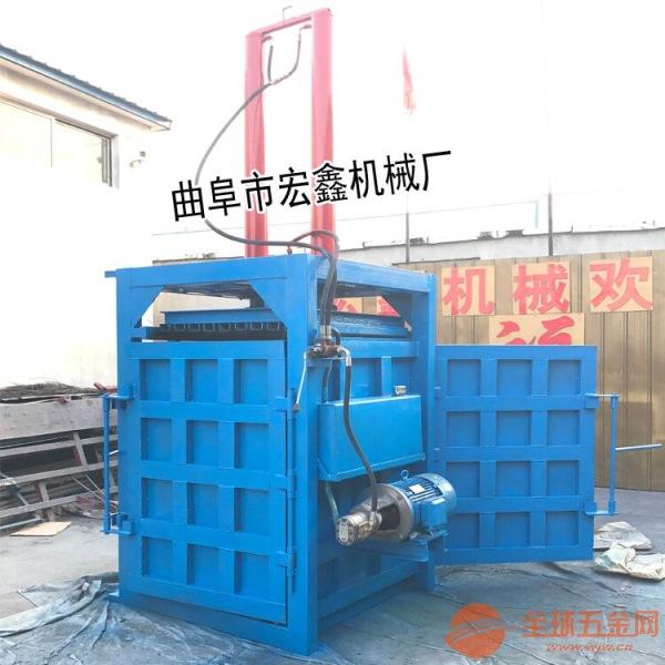 废旧薄膜油漆桶压扁机
