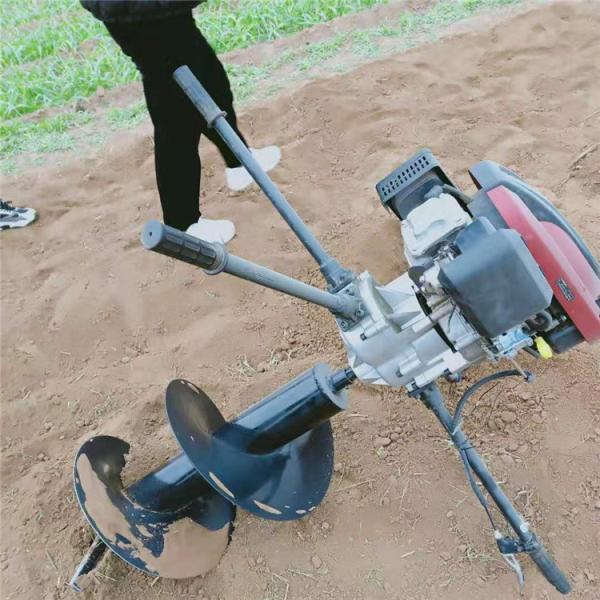 朝阳 山地丘陵硬土冻土挖坑机 园林挖坑机