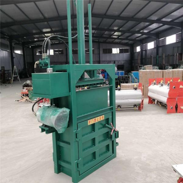 资阳 废纸液压打包机型号报价 20吨废纸牛奶箱子压块