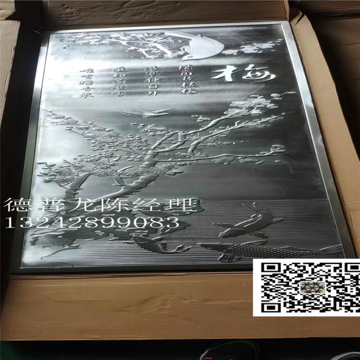 田東縣暑期學校雙曲鋁單板-藝術新款