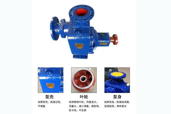 福安50ZX12.5-50自吸泵 自吸无堵塞泵使用