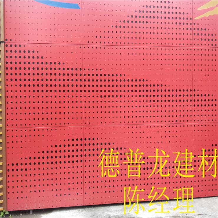 南昌吊顶木纹铝单板-供应商