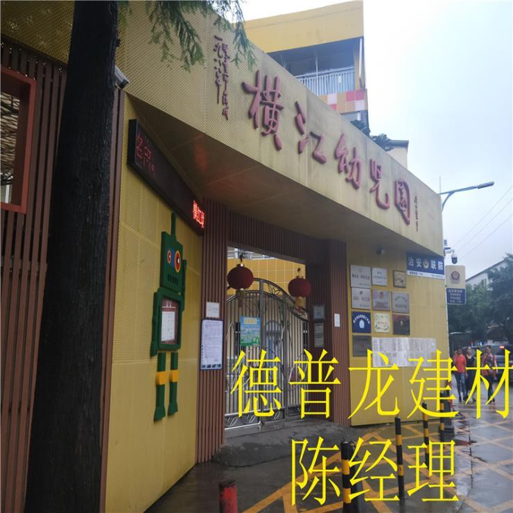 宁波外墙造型铝单板-定制厂家