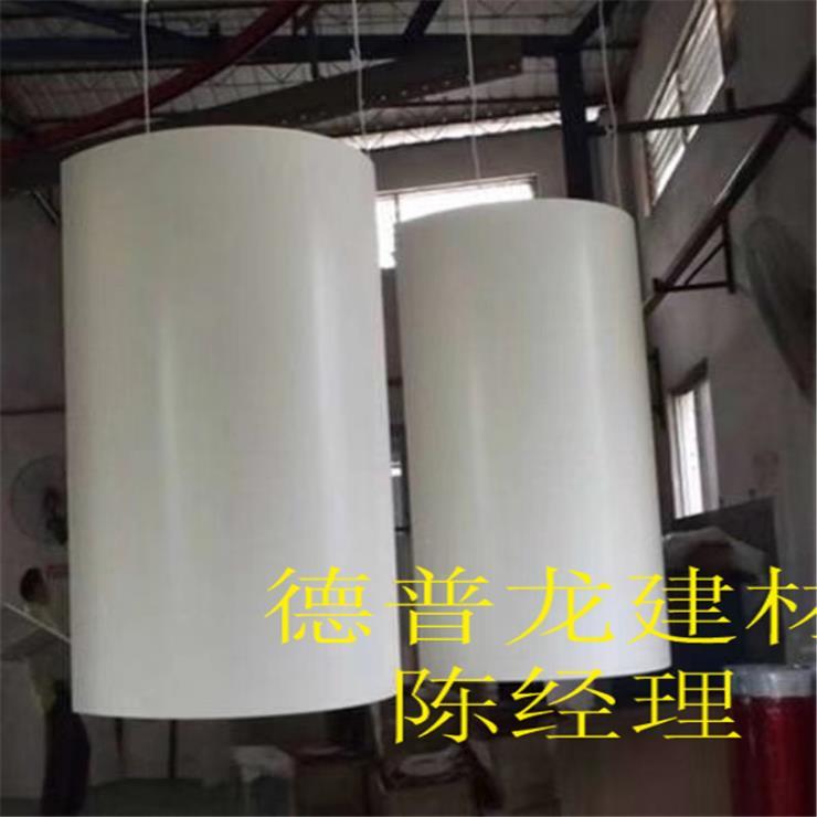 西宁外墙造型铝单板-定制厂家