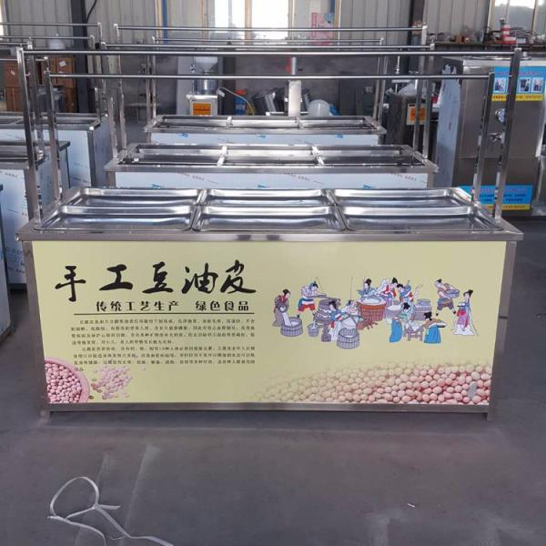 六盒节能型腐竹油皮机
