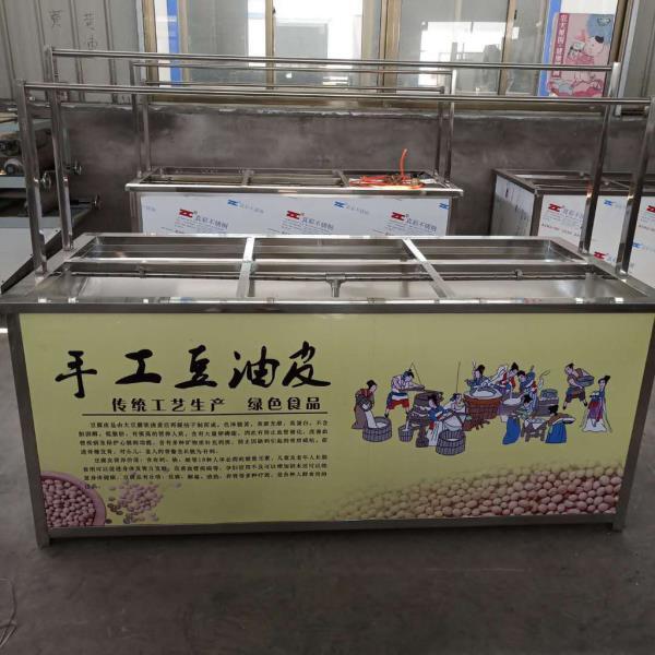 全自动腐竹油皮机生产厂家