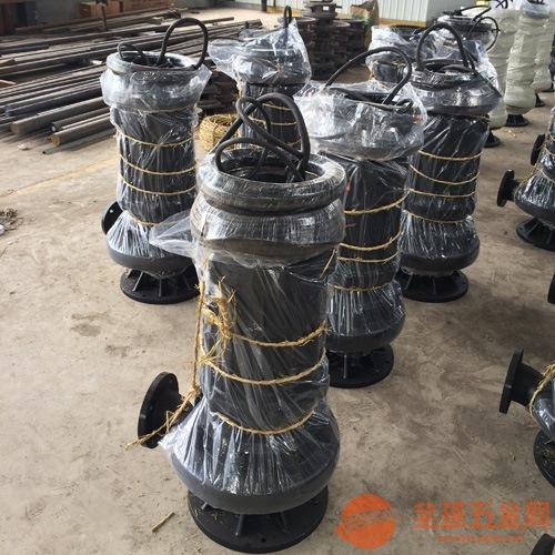 南京65WQ20-60-11排污泵 WQ耐腐蚀潜水泵批发