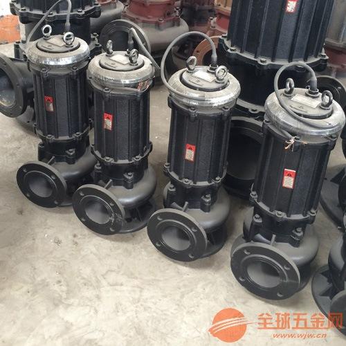 65WQ25-15-3立式排污泵 wq固定式潜污泵安装