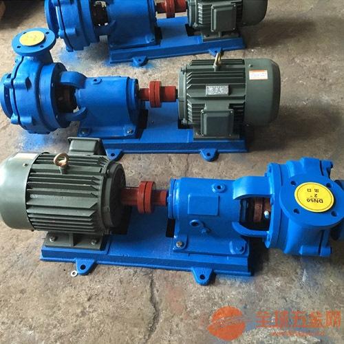 125UHB-ZK-120-50耐腐蚀耐磨泵,衬氟砂浆泵安装图