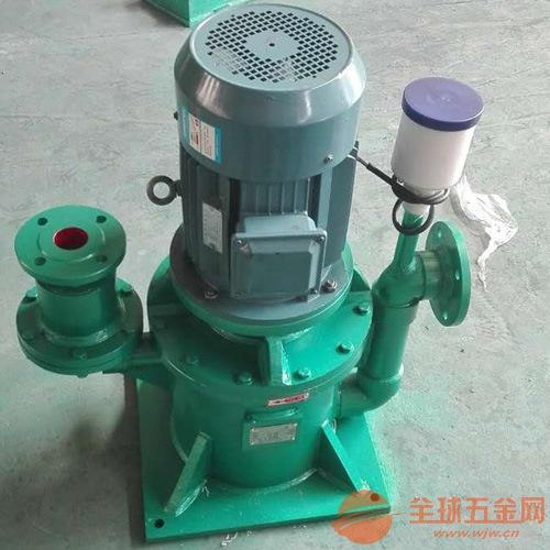 125WFB-B耐腐蚀自吸泵 烟台wfb自吸立式泵