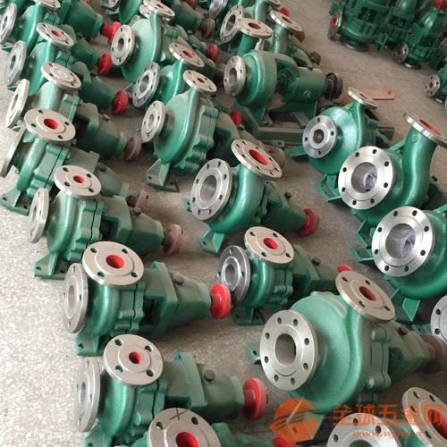 不锈钢管道离心泵,IH150-125-400卧式化工泵结构