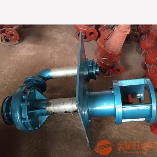 优质80FY-24A排污液下泵,FY液下泵叶轮