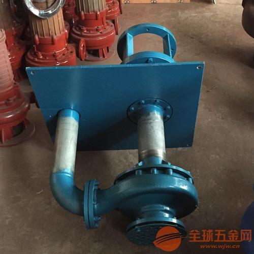 优质50FY-25无堵塞立式液下泵,液下泵厂家