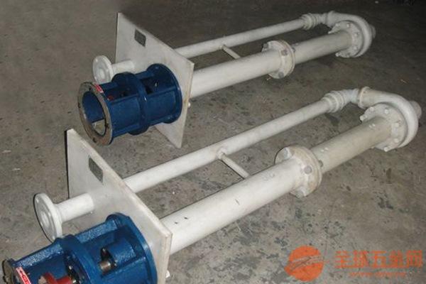 遵义市直销80FYS-30液下式无堵塞排污泵