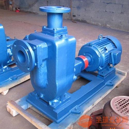 100ZX100-50自吸泵联轴器_自吸泵安装图