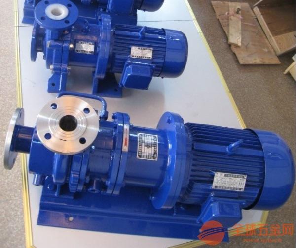 防爆不锈钢磁力泵,CQB80-50-250磁力泵结构图