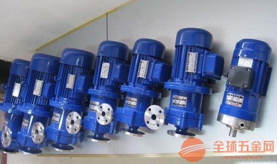 淄博磁力泵,CQB磁力传动离心泵