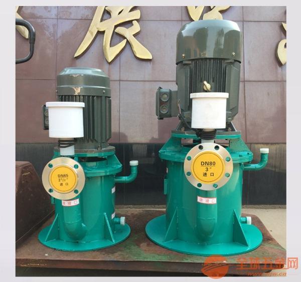 200WFB-BD不锈钢自吸泵_wfb自吸泵参数