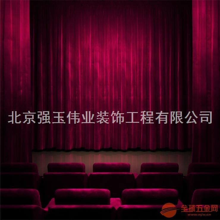 热销年会活动背景布/会议室金黄色幕布/剧场黑色遮挡布大量定制