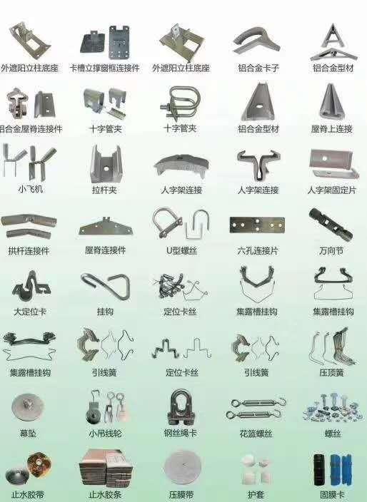 海南大棚管彎管機使用說明配件種類