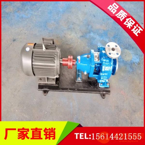 张家口立式管道离心泵型号齐全