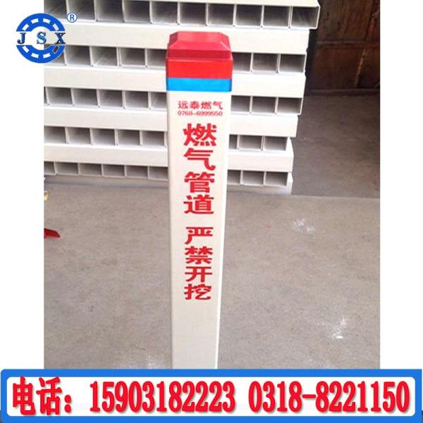 莆田高压管线标志牌,玻璃钢标志桩
