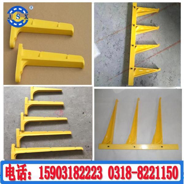 阳江玻璃钢电缆沟支架预埋式玻璃钢电缆支架