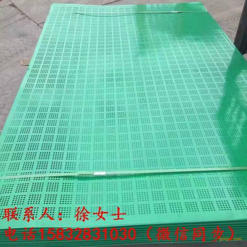 加工建筑爬架网片 金属板网