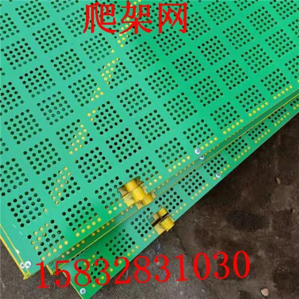 阻燃铁笆片销售商_工程防护用网
