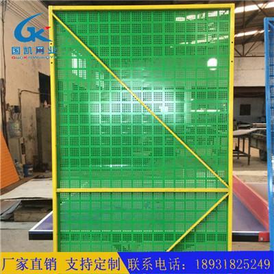 安平爬架钢板网建筑安全爬架网厂家直销可定做各种型号