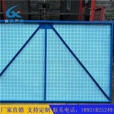 国凯爬架网 圆孔爬架网片 建筑外围网厂家可定制各种型号