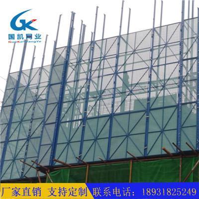 建筑圈边安全网建筑菱型铁丝网片建筑菱型网片脚踏网