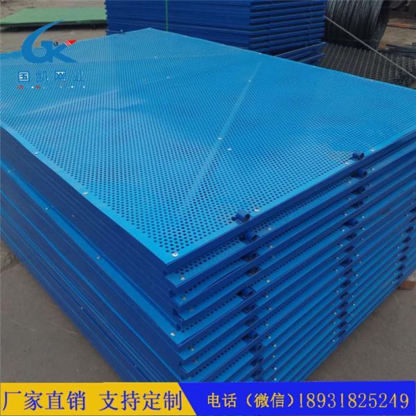 专业生产爬架网 建筑高空防护爬架网圆孔