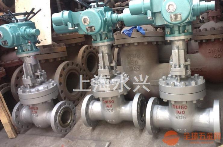 铸钢电动闸阀,电动法兰闸阀,电动硬密封闸阀,不锈钢电动闸阀
