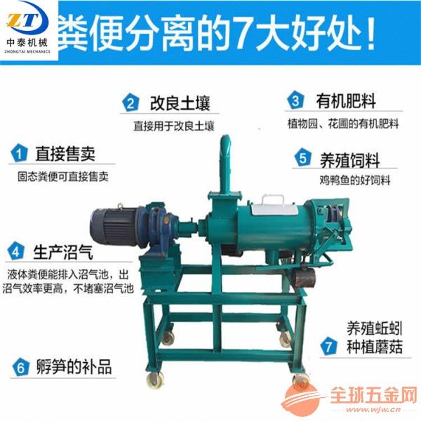 养殖场减少粪污排放量固液分离机压榨脱水机不同型号功能