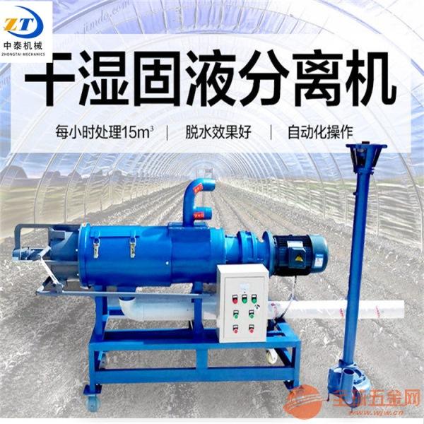 斜筛式粪便分离机 螺旋挤压脱水机 干湿分离机价格