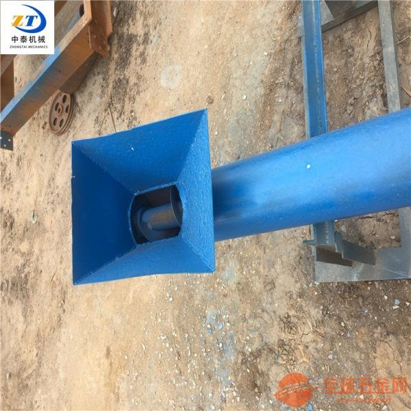 泥浆污泥水平管式输送机绞龙倾斜式提升上料机螺旋输送机设备