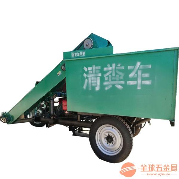祁东县干湿两用座椅清粪车养殖场牛羊便便清粪车