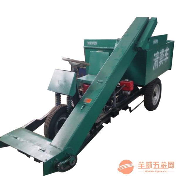 新宁县干湿两用座椅清粪车养殖场牛羊便便清粪车