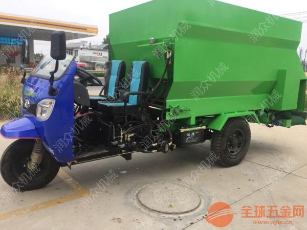 长海县电动水电瓶喂料车多用铰刀搅拌撒料车