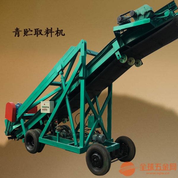 青贮取料机5米自走式取草机平面整齐取料机