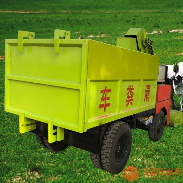 双清区装卸运输粪便清粪车保质保量定制清粪车