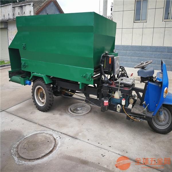 甘井子区容量可选撒料车定制厂家增进奶牛长肉肉撒料车