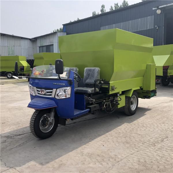 茶陵县牛场三轮投料车牛饲料搅拌机型号