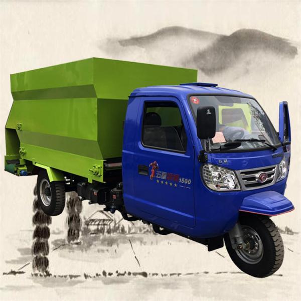 柳州自走式撒料车价格电动环保投料车