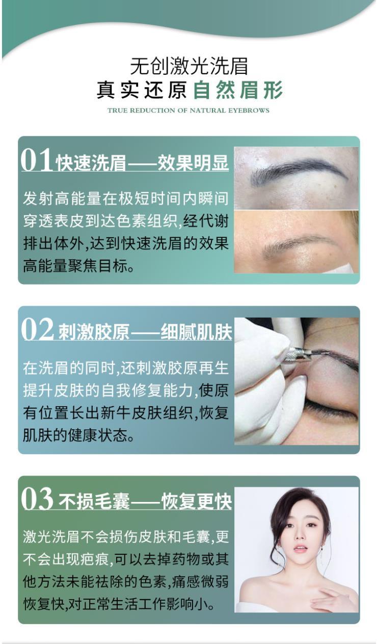 洗眉机的原理_洗眉机内部构造图原理